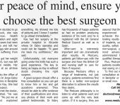 choose best cosmetic surgeon